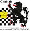 Rapide du Chablais 2018 Evian